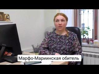 """Марфо-Мариинский медицинский центр """"Милосердие"""""""