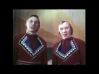 Геннадий Кузнецов и Евгений Серебренников