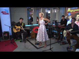 Полина Гагарина - Выше Головы (LIVE @ Авторадио).webm