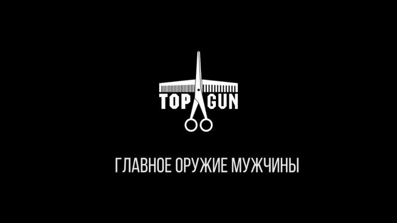 Эксклюзивный ролик TOPGUN по фильму Гнев человеческий