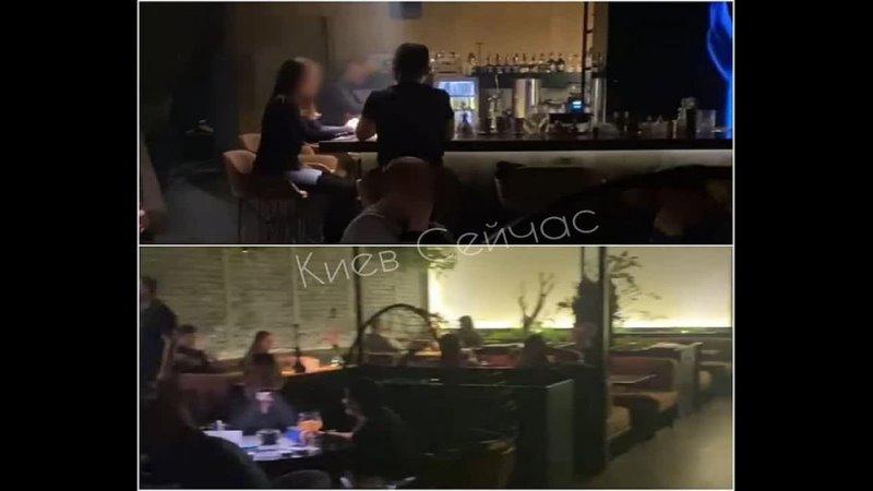 Карантин не для всех в Киеве несколько ресторанов работали в обычном режиме.
