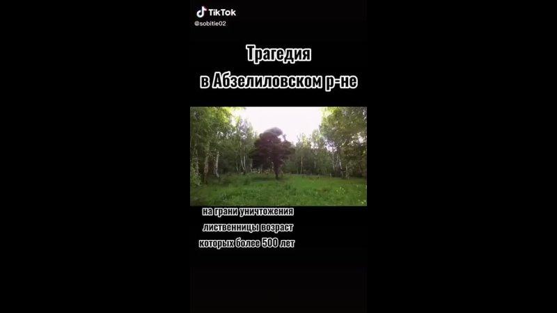 Кужановская трагедия (480p).mp4