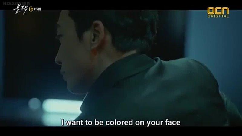 Хан Му Ган a k a Чжун поёт Если б первым был я