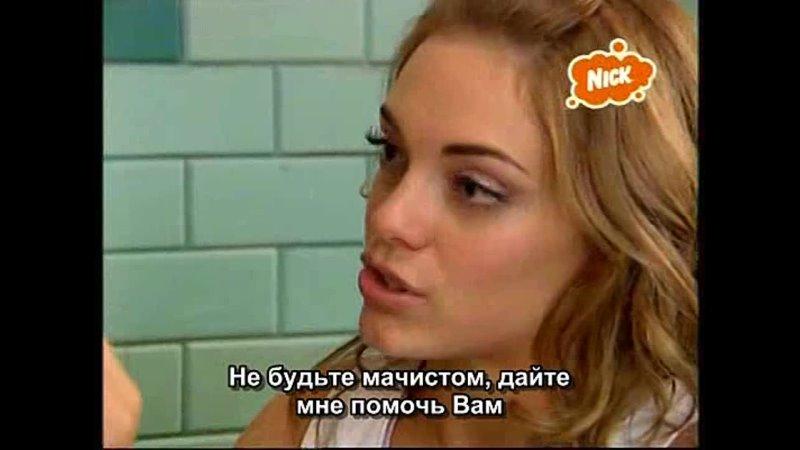 Casi angeles Почти Ангелы 20 серия 1 сезон