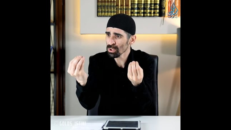 Любовь и ненависть в Исламе Часть2