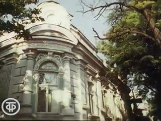 Возмужание в пути. На родине Чехова. Документальный фильм о Таганроге (1977)