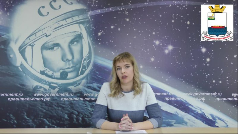 ☝🏻Обращение к жителям Главы города Гагарин Натальи Ченцовой