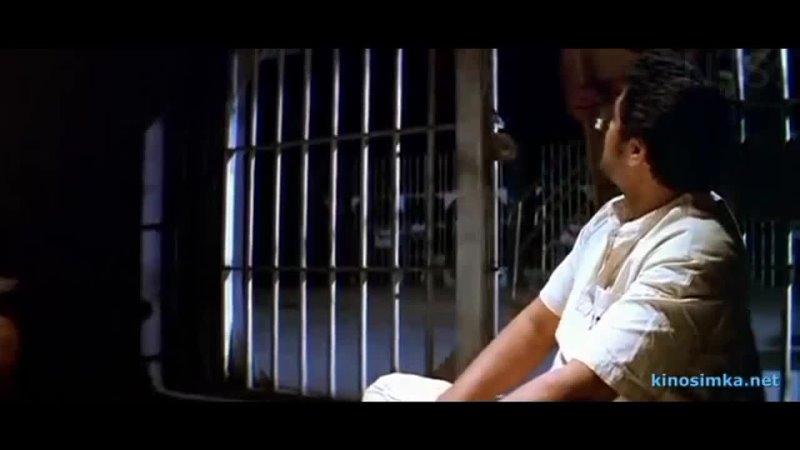 Непохищенная невеста 2 отрывок из фильма mp4