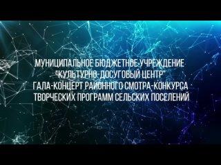 Год науки и технологии