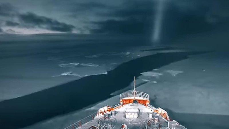 Вершина мира Арктика