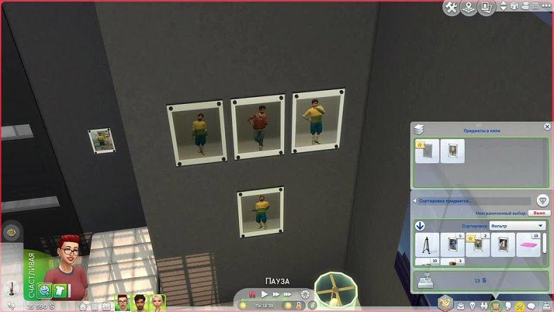 Dariya Rain ФИНАЛ ПРОЕКТА The Sims 4 Симс 4 ПОХУДЕЙКА Серия 6