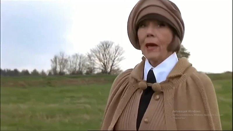 мисс брэдли коричнев шляпка mp4