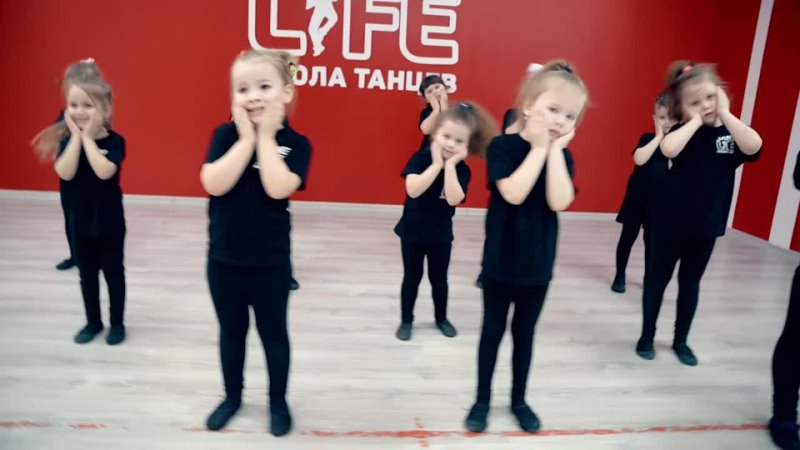 Современные эстрадные танцы для детей филиал КЗТЗ группа 3 4 г Хореограф Карина Владимировна Школа танцев Dance Lifе в Курске