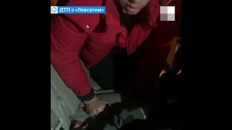 Хроника смертельного ДТП Очевидец о том как инспекторы ГИБДД опоздали на час и упустили виновника на Лексусе