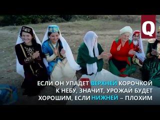 Наврез – праздник весны у крымских татар