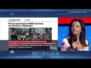 Русские люди, которые живут на Донбассе, должны жить в России.