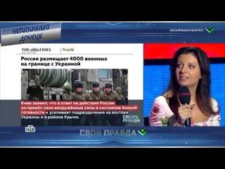 Русские люди, которые живут на Донбассе, должны жить в России - Маргарита Симоньян Нетипичный Донецк