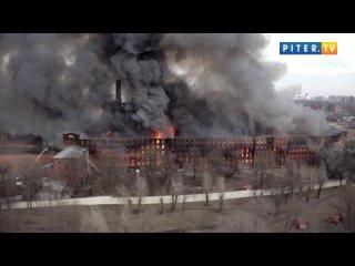 Пожар на Невской Мануфактуре взгляд  изнутри