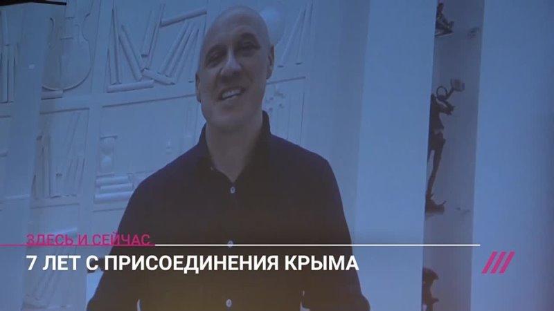 В Москве прошла премьера фильма про Крым Пункт пропуска Перед зрителями выступили Денис Майданов и матушка Ефросинья