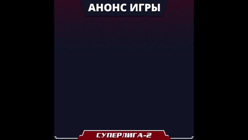 Анонс mp4