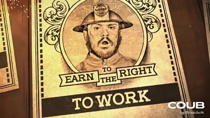 To work to earn the right