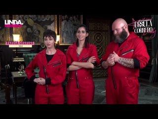 Русские субитры: Каст сериала «Бумажный дом» отвечает на вопросы по сериалу