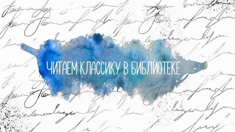 Яцкевич И Г Граф Монте Кристо