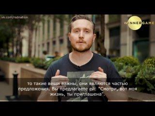 4 Правда о внешности и деньгах - YouTube Тодд Валентайн Игра победителя