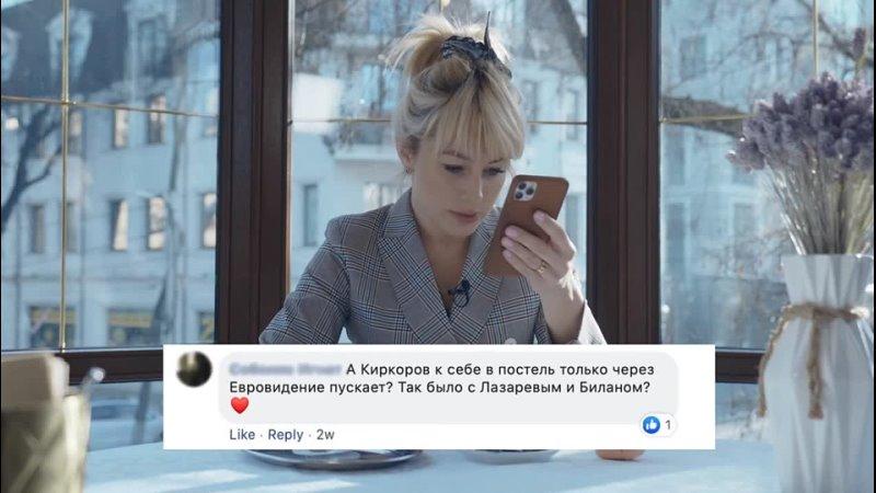 Наталья Гордиенко Киркоров к себе в постель только через Евровидение пускает Так было с Лазаревым и Биланом