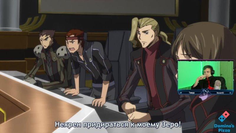 Код Гиас 2 сезон Финал