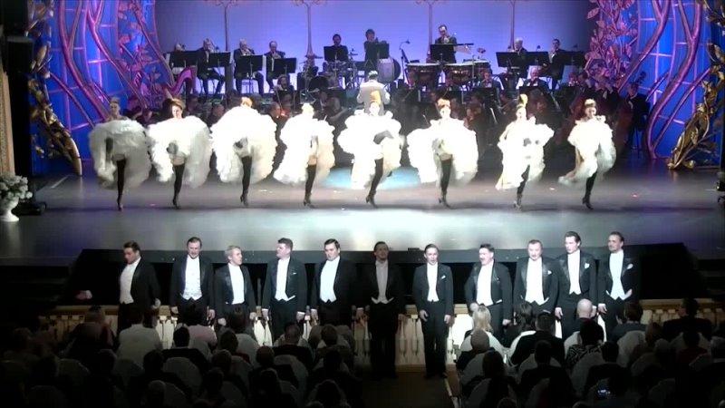 Септет Ради женщин из оперетты Весёлая вдова