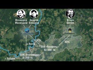 Сечин_ новые виллы, горный курорт и царская охота главы «Роснефти» _ Расследование ЦУРа _ ENG SUB