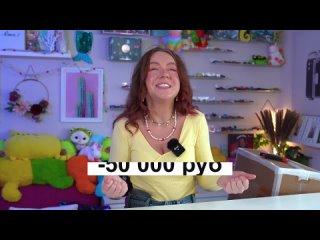 [Masha Zoom] Купила 10 Штук ГИГАНТСКОГО ДЕНЕЖНОГО МЫЛА за 50000 РУБЛЕЙ! СКОЛЬКО Денег Внутри Я НАШЛА?!
