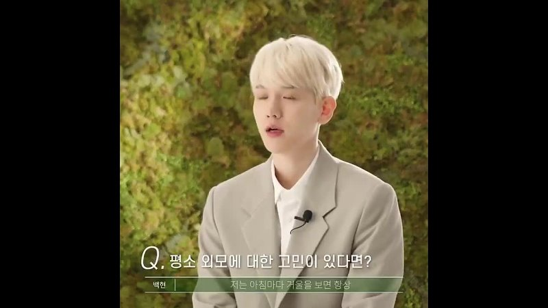 LifePharm x Baekhyun interview - - Q Do you have any concerns about usual look - - Whenever I look in the mirror every morning,