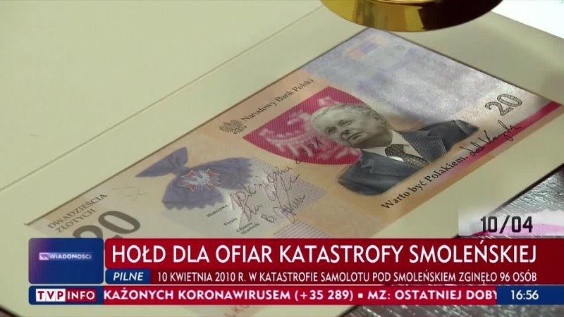 NBP wprowadzi do obiegu banknot z Lechem Kaczynskim