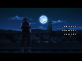 [AnimeOpend] Majutsushi Orphen Hagure Tabi: Kimluck-hen (TV-2) 1 ED | Ending / Волшебник-воин Орфен (ТВ-2) 1 Эндинг (1080p HD)