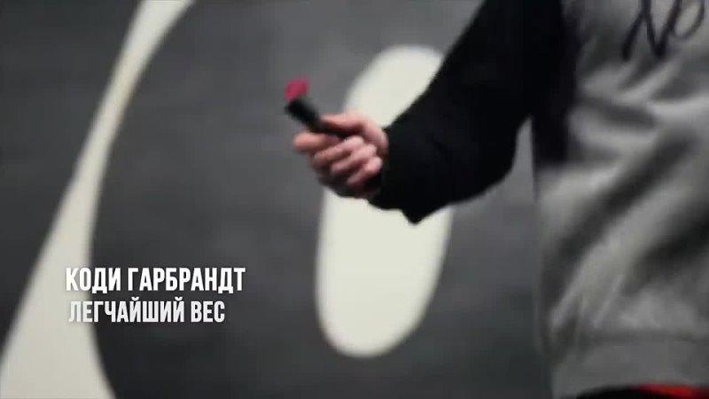 [SIMPLE MMA] БОЙЦЫ UFC, КОТОРЫЕ ПРОИГРАЛИ ДО БОЯ!