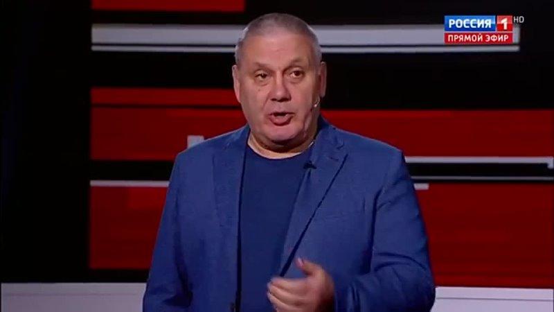 Зеленский перетянул на свою сторону электорат Порошенко Вечер с Владимиром Соловьевым от