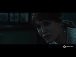«Те, кто желает мне смерти» — трейлер