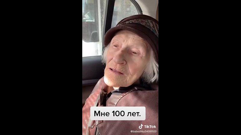 Учитель блокадница из Ленинграда Надежда Васильевна Строгонова