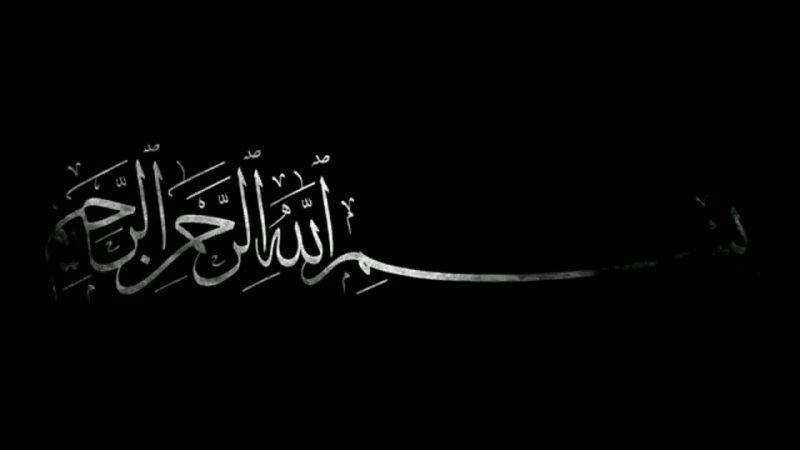Коран_ Сура 111 _Аль-Масад_ (Пальмовые волокна)(360P).mp4