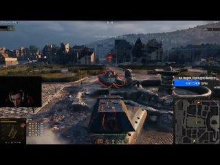 [The Pseudo] Дуэли Станлока у фонтана на Химмельсдорфе | Фугасная стычка на AMX 50 B |Тест Каена против Т-10