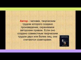 видео_урок.mp4