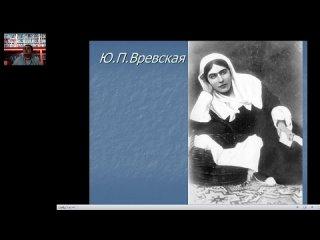 """Лекция историка Е. Д. Юхневой """"Модели любовного поведения: буржуазная эпоха"""""""