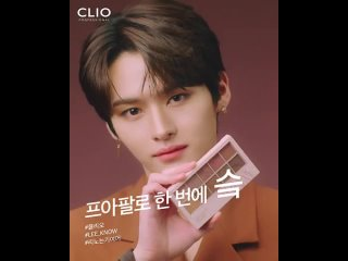 [210408] Stray Kids »  Lee Know » CLIO
