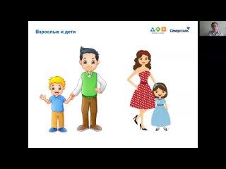 Занятие 8. Взрослые и дети направление развитие эмоционально-волевой сферы