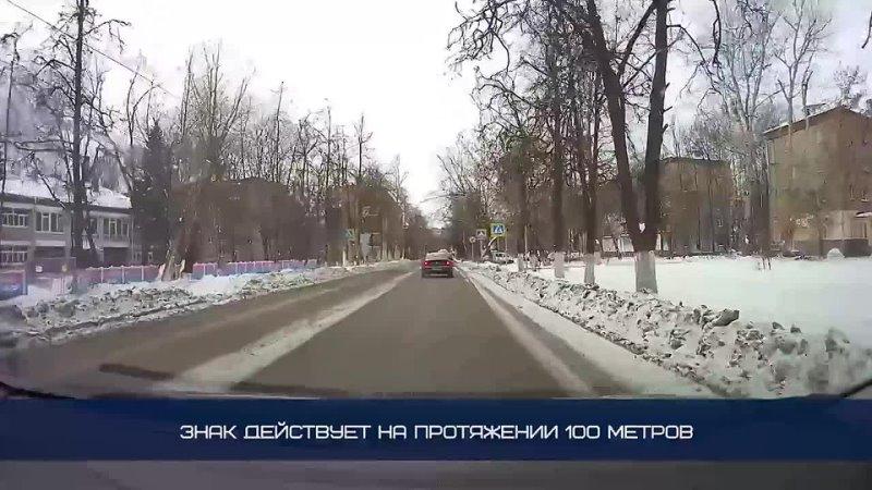 Экзаменационный маршрут Люберцы Московская область