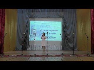 «Я бы пела тебе всю ночь» (муз. и сл. Н. Власовой) исп. Жанна Трухачёва (Торбаевский СДК)