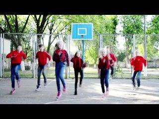 Рубрика «Танцуй вместе с нами» Флешмоб «Тик-ток» от участников «МЫ».