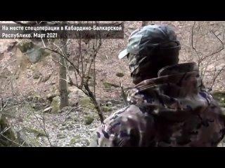 Спецназ ФСБ против террористов (2021)